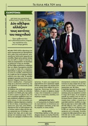 Επιλογες-startup 3