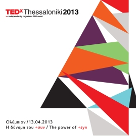 TEDxThessaloniki 2013 theme