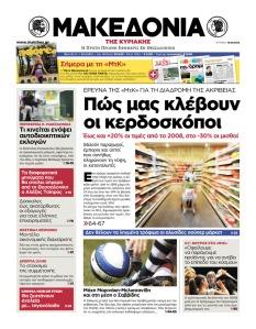 newspaper 15.9.2013