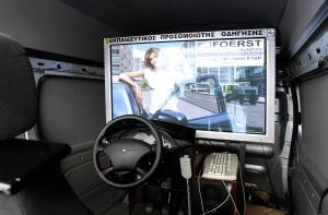 Στον προσομοιωτή οδήγησης τού ΙΜΕΤ ο οδηγός έχει την αίσθηση πραγματικής οδήγησης: ενδείκνυται για τη μελέτη επικίνδυνων καταστάσεων, των οποίων η μελέτη υπό πραγματικές συνθήκες δεν θα ήταν ασφαλής.
