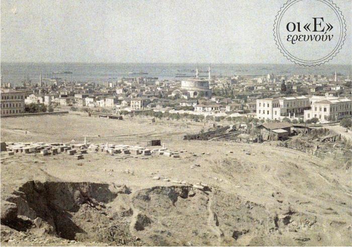 """Το δυτικό τμήμα του χώρου που κατελάμβανε το εβραϊκό νεκροταφείο Θεσσαλονίκης σε φωτογραφία εποχής ληφθείσα περί το 1915, από τα λατομεία που λειτουργούσαν στον Άγιο Παύλο. Διακρίνονται στα αριστερά η οθωμανική σχολή Μεκτεμπί Ινταντιέ (το σημερινό κίριο της παλιάς Φιλοσοφικής) και στα δεξιά το γήπεδο του Ηρακλή (στη σημερινή πλατεία Χημείου). Στο δεξιό άκρο της εικόνας, το σύμπλεγμα της οθωμανικής σχολής εφίππου χωροφυλακής (σημερινό Νοσοκομείο """"Γεννηματάς"""""""