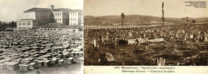 Αποτέλεσμα εικόνας για Εβραϊκο νεκροταφείο Θεσσαλονίκης