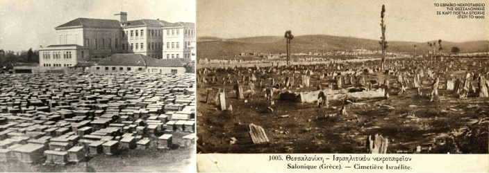 εβραϊκο νεκροταφείο2